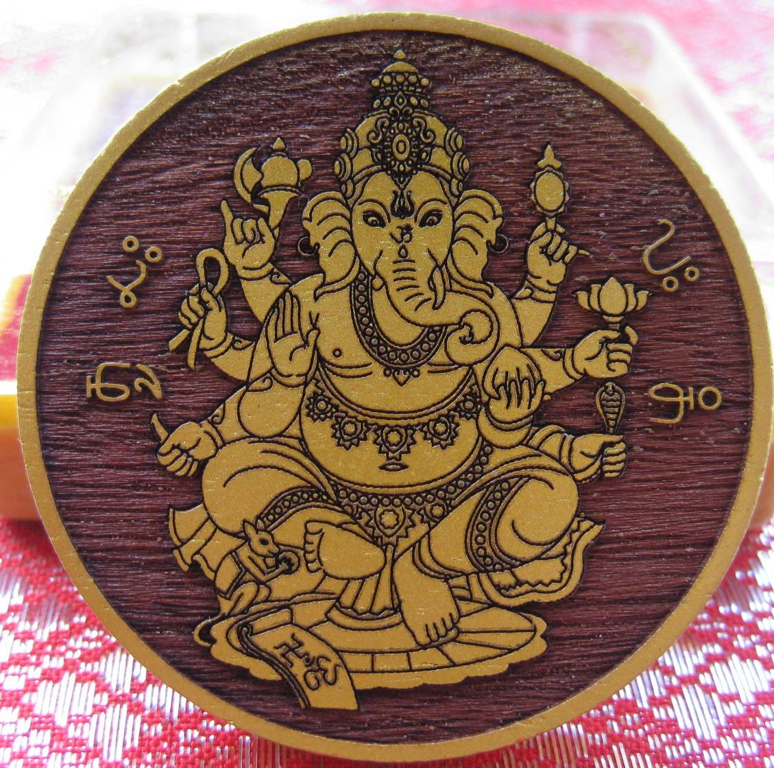 Wood carved Ganesh Amulet