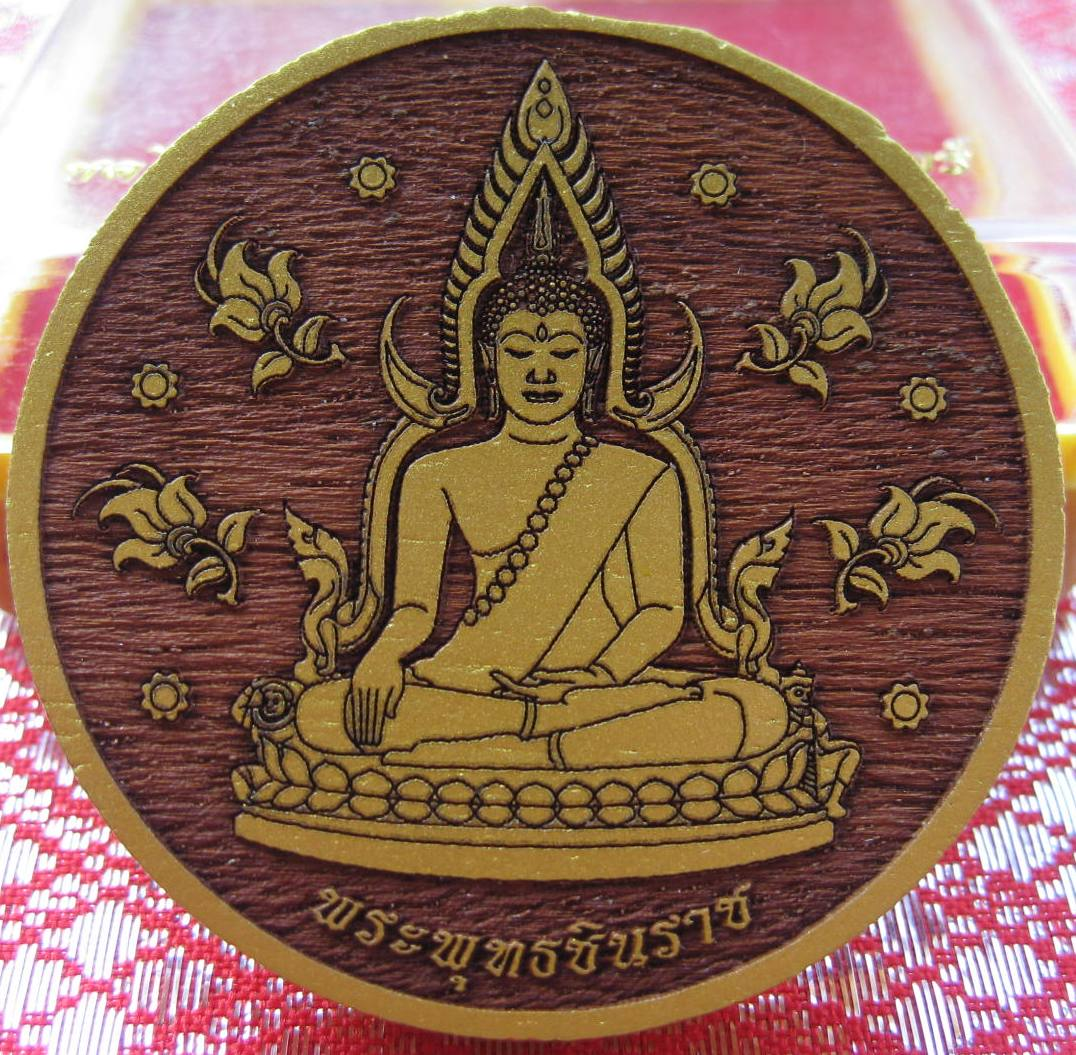 Wood Carved Phra Putta Shinnaraj